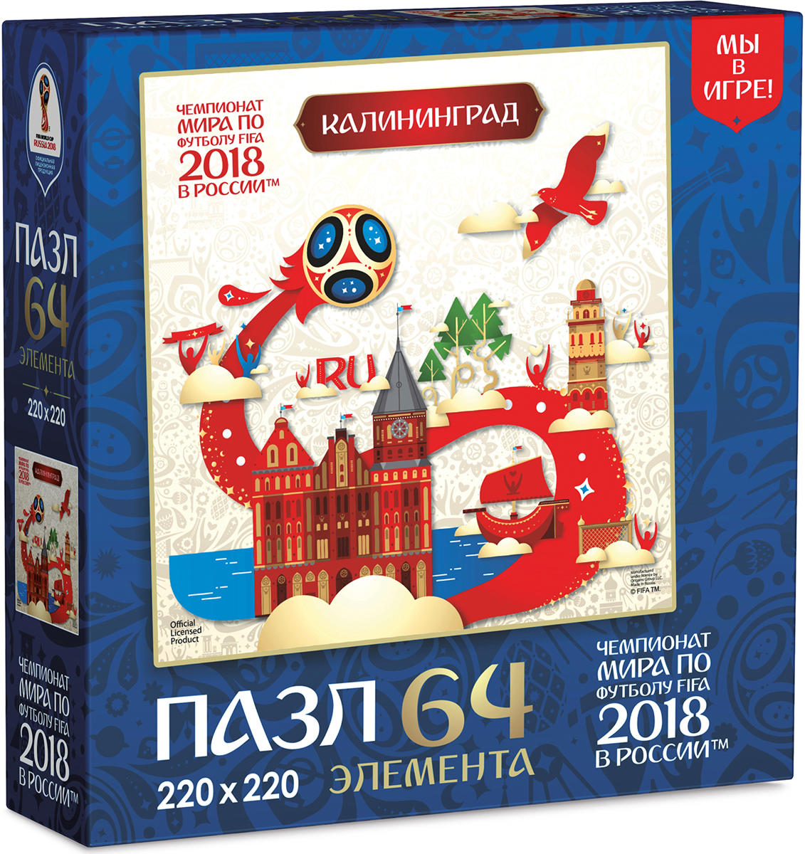 FIFA World Cup Russia 2018 Пазл Look Калининград 03876