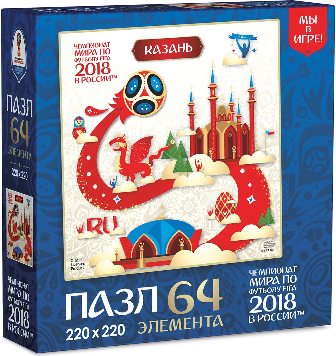 FIFA World Cup Russia 2018 Пазл Look Казань 03881