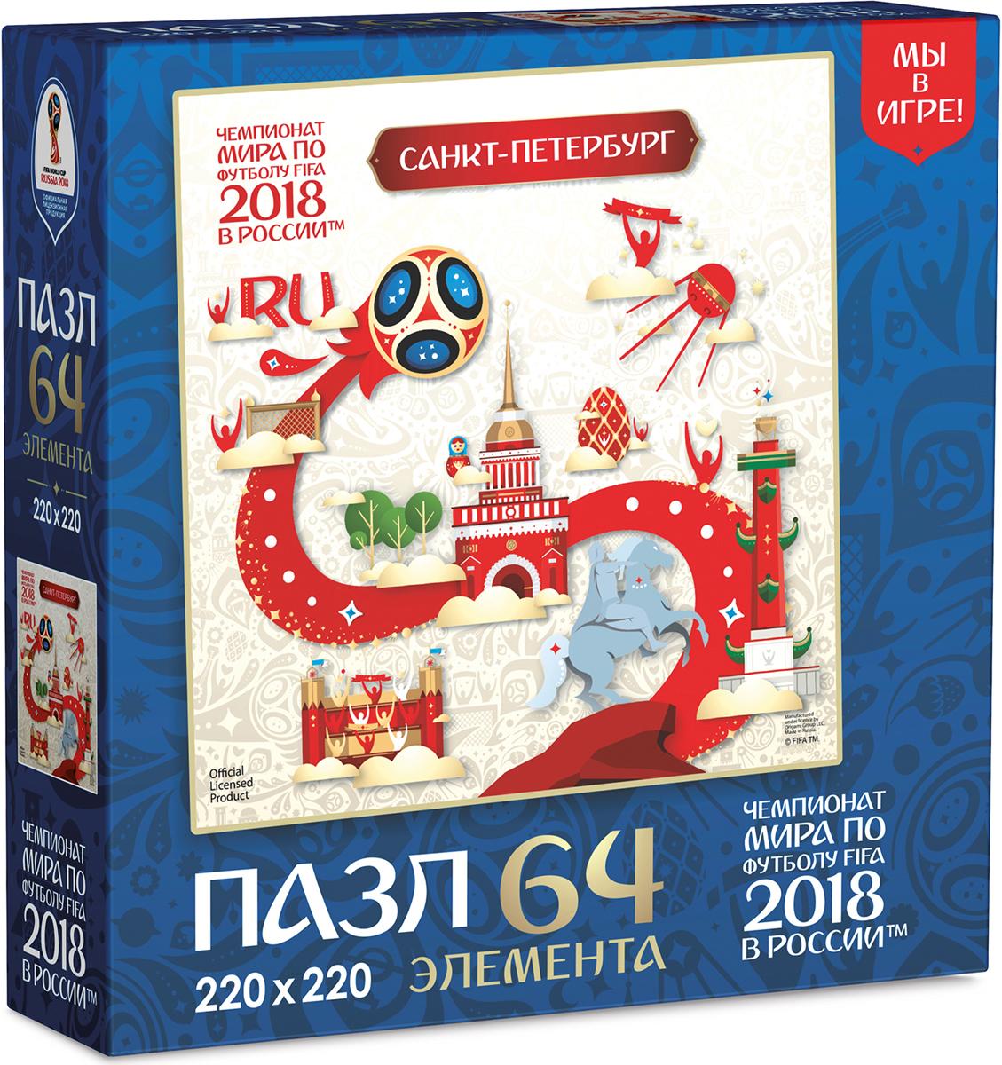 FIFA World Cup Russia 2018 Пазл Look Санкт-Петербург 03880