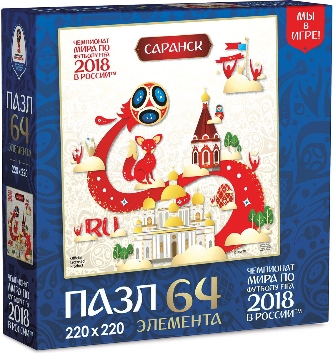 FIFA World Cup Russia 2018 Пазл Look Саранск 03879