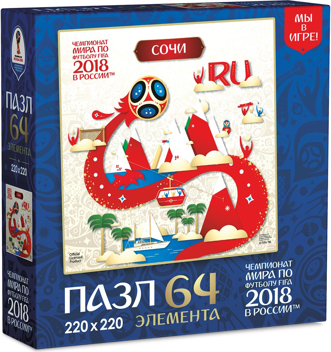 FIFA World Cup Russia 2018 Пазл Look Сочи 03875
