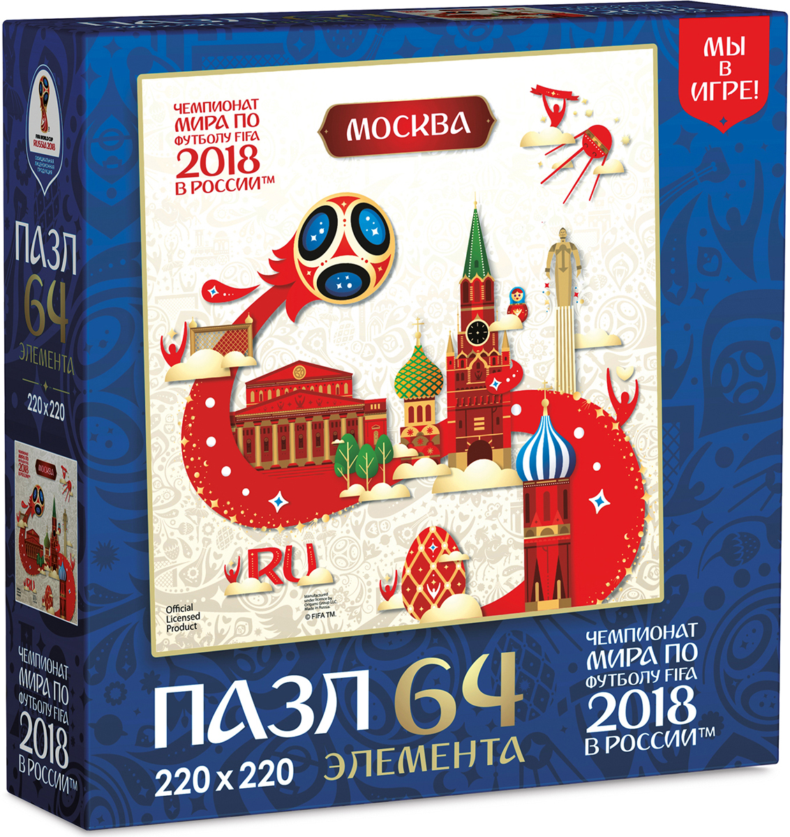 FIFA World Cup Russia 2018 Пазл Look Москва 03871