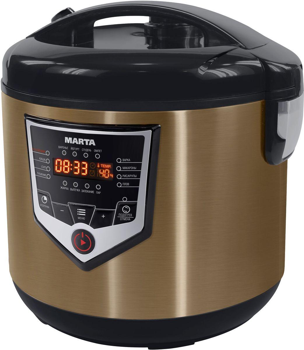 Marta MT-4301 Greblon C3+, Black мультиварка