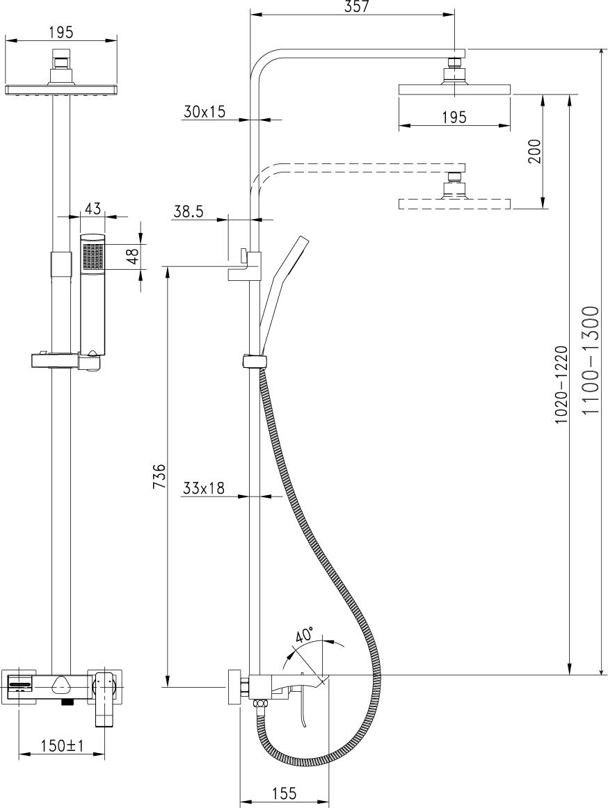 Серия CONTEST.Комплектация:Каскадный регулятор расхода водыКерамический картридж Sedal®35 ммТрехпозиционный картриджный переключательВерхняя поворотная душевая лейка «Тропический дождь» 195х195 мм1-функциональная лейка 43x48 ммРегулируемое по высоте крепление для лейкиДушевой шланг 2 мМеталлическая рукоятка