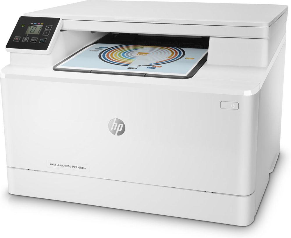 HP Color LaserJet Pro M180n МФУ