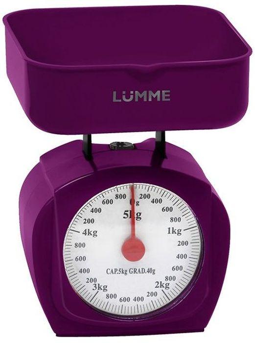 Lumme LU-1302, Purple Charoite весы кухонные