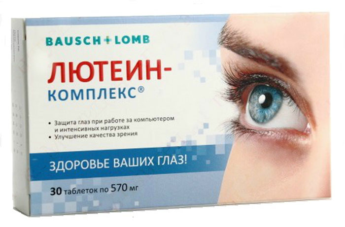 Лютеин-комплекс таблетки №3019254Сфера применения: ОфтальмологияВитамины для глаз