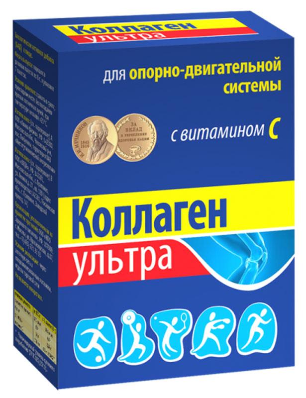Коллаген Ультра с витамином С пакетик 8г №7 коллаген ультра вишня порошок 8г 30шт
