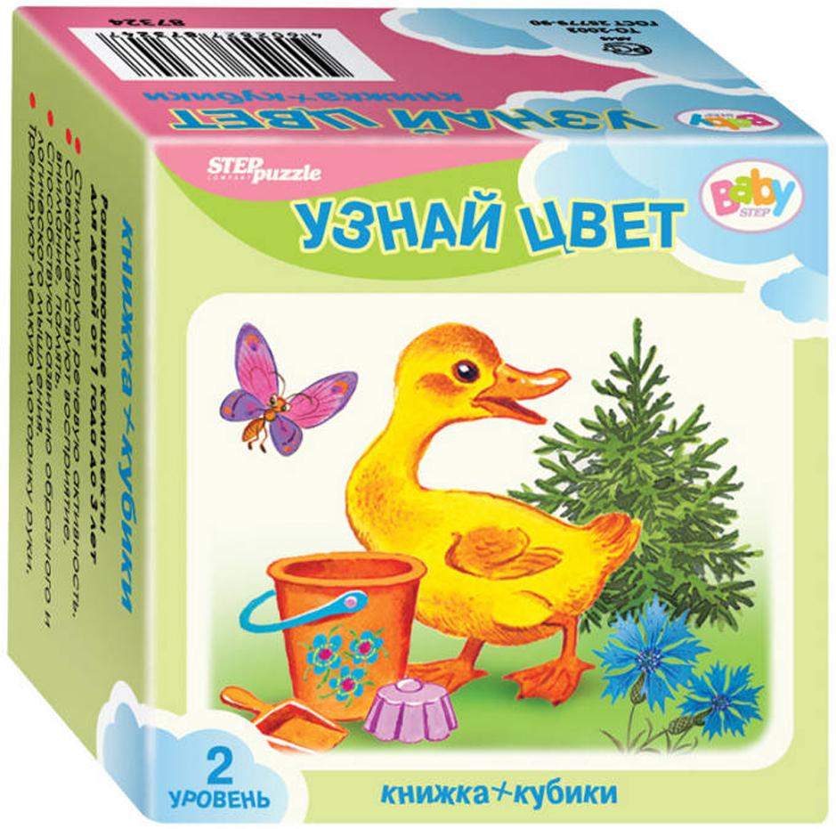 Step Puzzle Обучающая игра Узнай цвет шпаргалки для мамы обучающая игра английские стихи