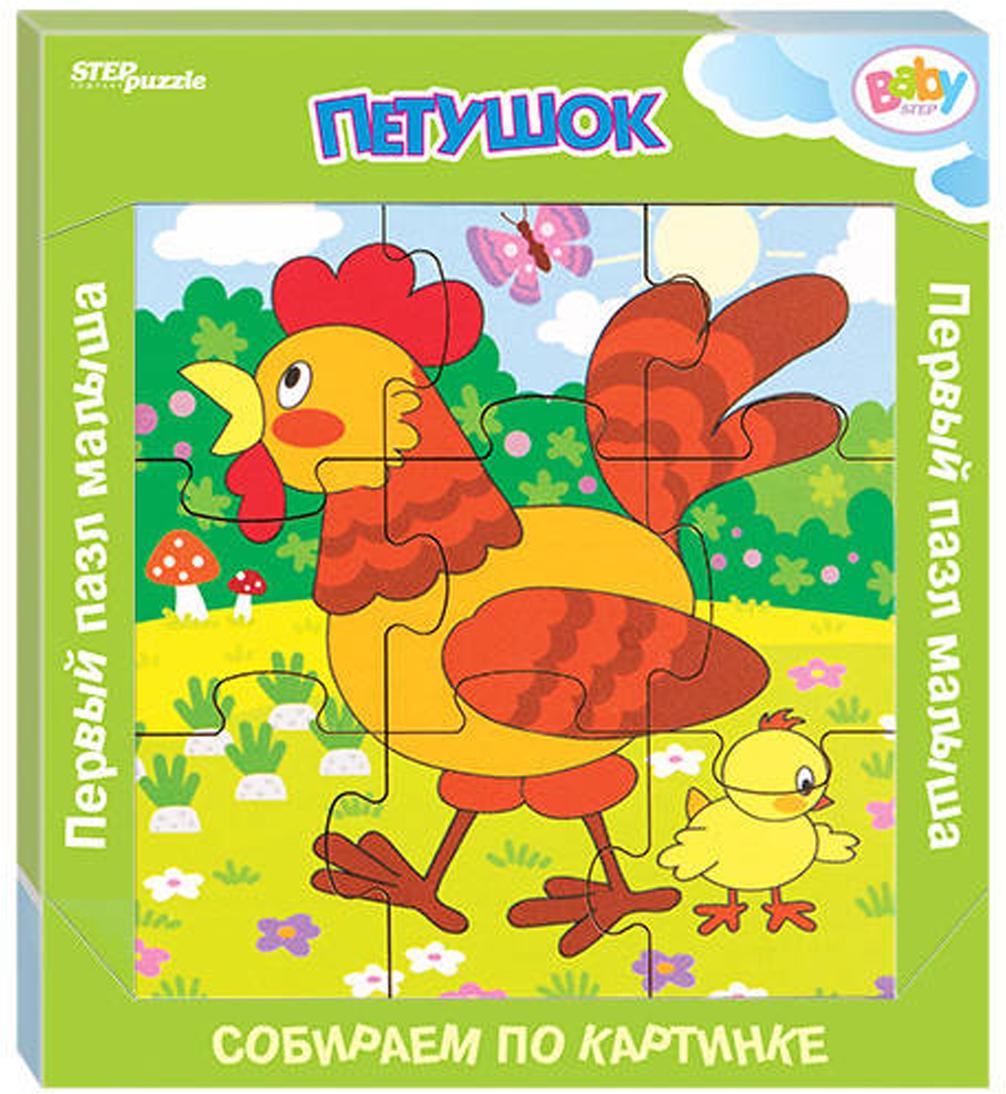 Step Puzzle Обучающая игра Собираем по картинке Петушок шуша обучающая игра конструктор деревянный составь портрет