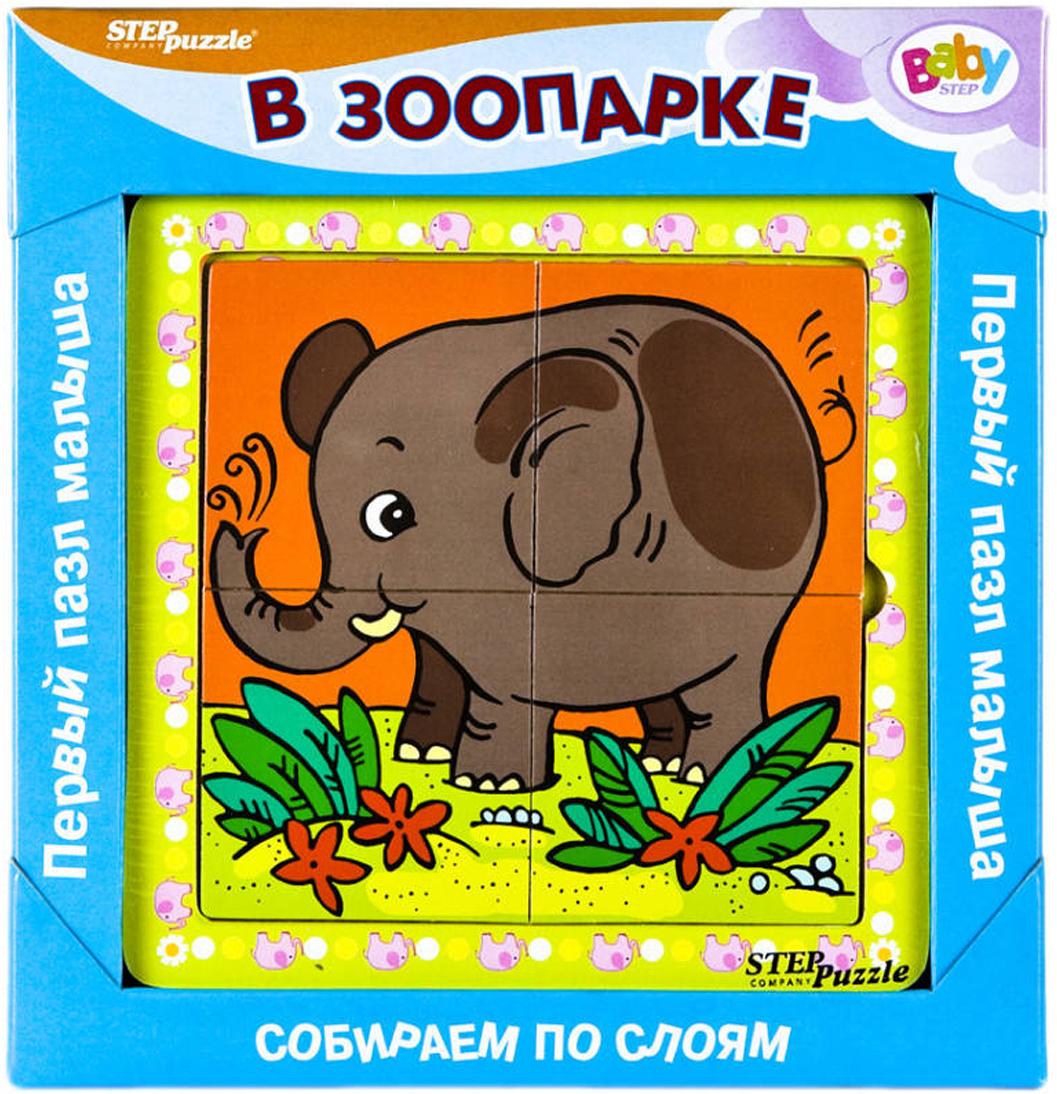 Step Puzzle Обучающая игра Собираем по слоям В зоопарке а в струк тесты и развивающие упражнения 2 3 года развитие сенсорики внимания мышления и математических способностей