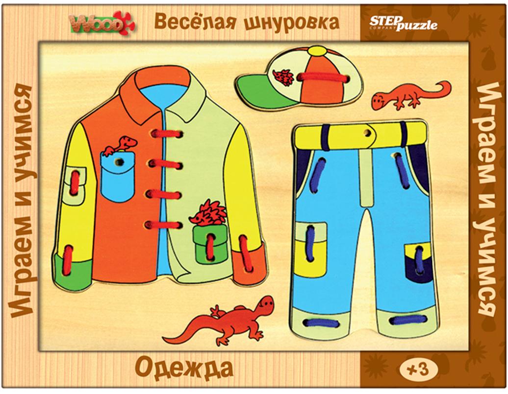 Step Puzzle Игра-шнуровка Веселая шнуровка Одежда игра хазарский набег 343
