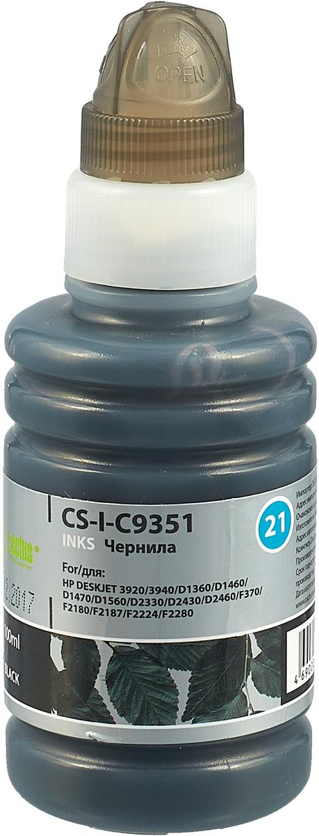 Cactus CS-I-C9351, Black чернила для HP DeskJet 3920/3940/D1360/D1460/D1470/D1560/D2330/D2430/D2460 чернила для принтера cactus cs i cl441c