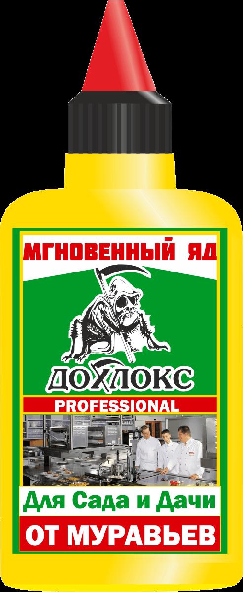 """Гель Дохлокс """"Мгновенный яд"""" предназначен для уничтожения муравьев. Он  быстро избавит вас от надоедливых насекомых."""