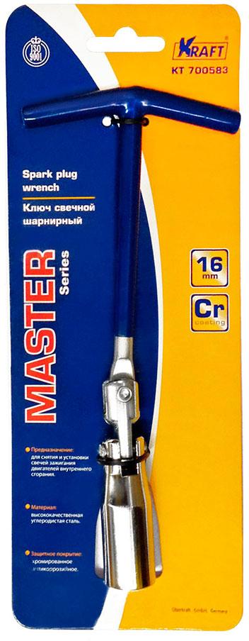Купить Ключ свечной Kraft Master , шарнирный, 16 мм