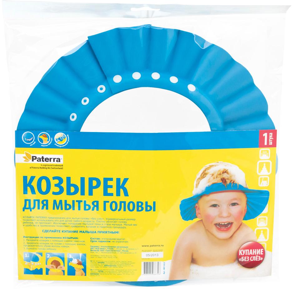 Козырек для мытья головы Paterra. 407-013407-013Козырек Paterra предназначен для мытья головы без слез. Универсальный размер позволяет использовать его для детей любого возраста. Козырек плотно облегает голову ребенка, не протекает и исключает попадание мыльной пены в глаза малыша. Малый вес и удобство в применении позволяют превратить купание в приятную процедуру. Характеристики: Материал: этиленвинилацетат. Внутренний диаметр: 13 см. Внешний диаметр: 29 см. Ширина: 7 см. Артикул: 407-013.УВАЖАЕМЫЕ КЛИЕНТЫ! Обращаем ваше внимание на ассортимент в цветовом дизайне товара. Поставка осуществляется в зависимости от наличия на складе.