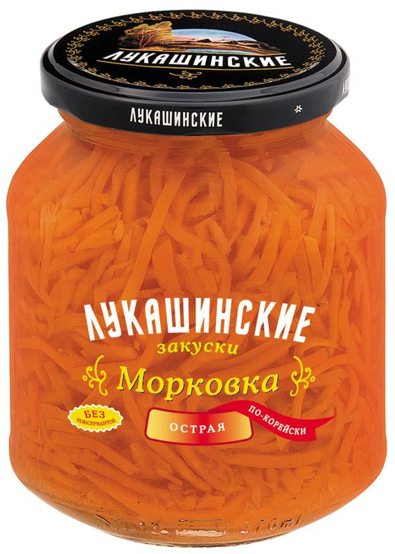 Лукашинские Морковка по-корейски острая, 340 г лукашинские помидорчики черри желтые маринованные с зеленью и чесноком 340 г
