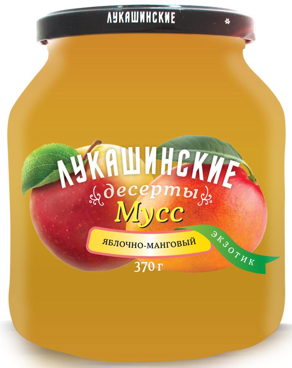 Лукашинские Мусс яблочно-манговый экзотик, 370 г манговый нектар natur pur 750 мл