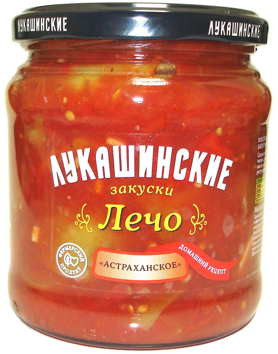 Лукашинские Лечо астраханское, 480 г лукашинские варенье персиковое 450 г