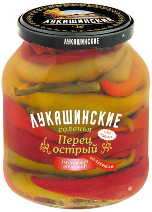 Лукашинские Перец соленый острый по-бакински, 610 г зонт трость с деревянной ручкой printio радуга