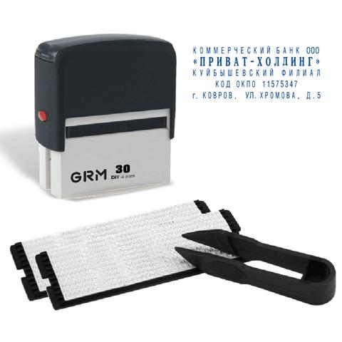GRM Штамп самонаборный пятистрочный 47 х 18 мм -  Печати, штампы