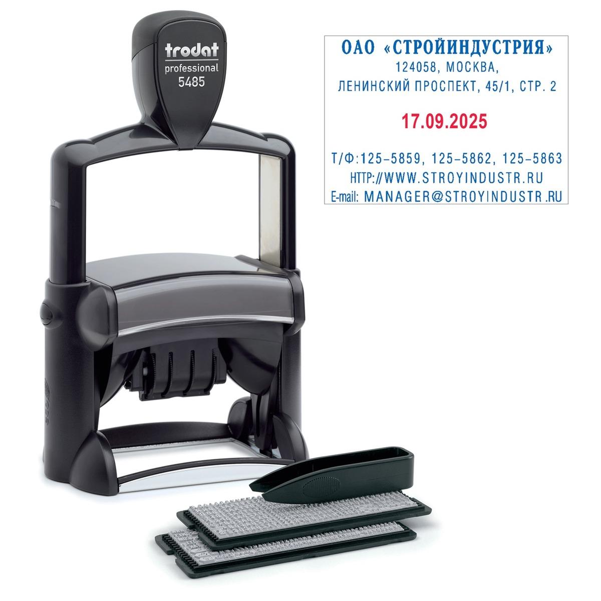 где купить Trodat Датер самонаборный 6 строк + дата 68 х 47 мм по лучшей цене
