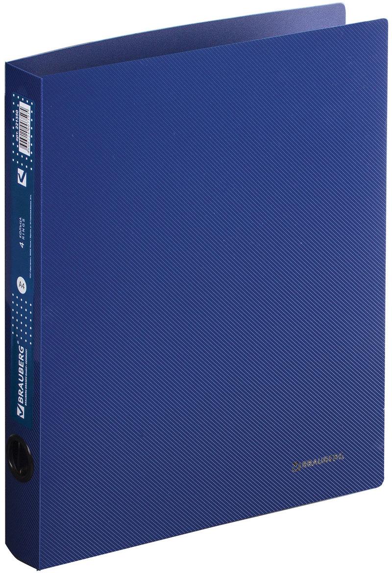Brauberg Папка Диагональ цвет синий 221350 brauberg папка диагональ цвет синий 221352