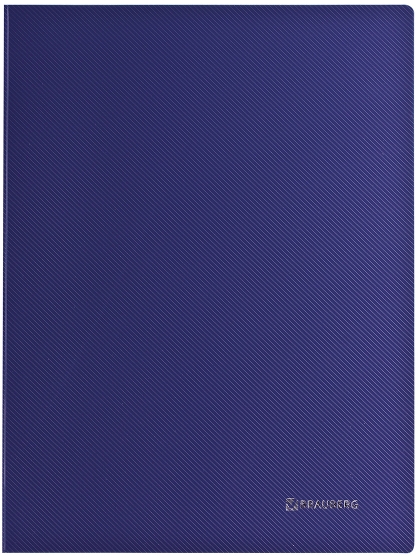 Brauberg Папка Диагональ цвет синий 221352221352Папка с металлическим пружинным скоросшивателем предназначена для хранения перфорированных документов. Дополнительно снабжена прозрачным карманом. Папка изготовлена из плотного непрозрачного пластика.