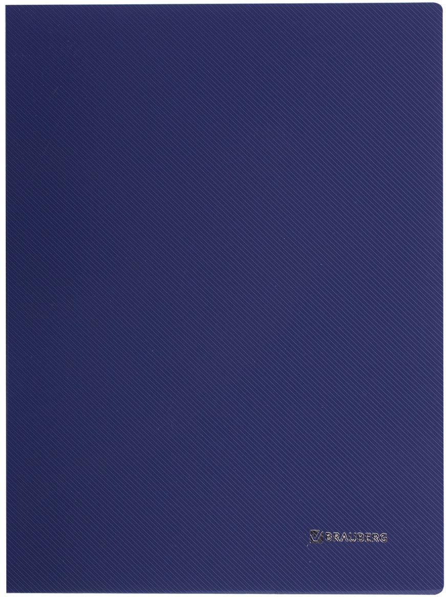 Brauberg Папка Диагональ цвет синий 221357 brauberg папка диагональ цвет синий 221352