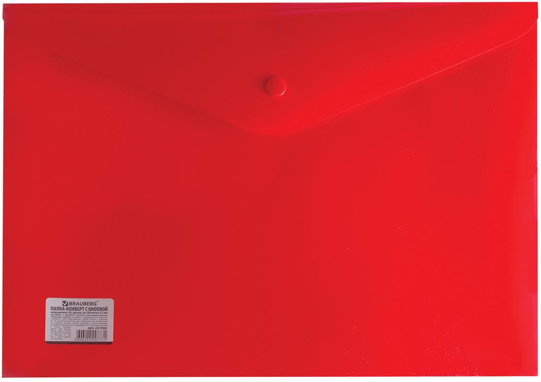 Brauberg Папка-конверт цвет красный 221364221364Папка-конверт А4 из плотного полупрозрачного пластика. Закрывается на защелку-кнопку. Скрывает документы от посторонних глаз.