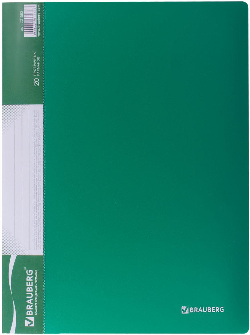 Brauberg Папка Стандарт цвет красный 221593221593Папка удобна для хранения документов, составления каталогов, меню и т.п. Современный, привлекательный дизайн, сменный вкладыш на корешке.