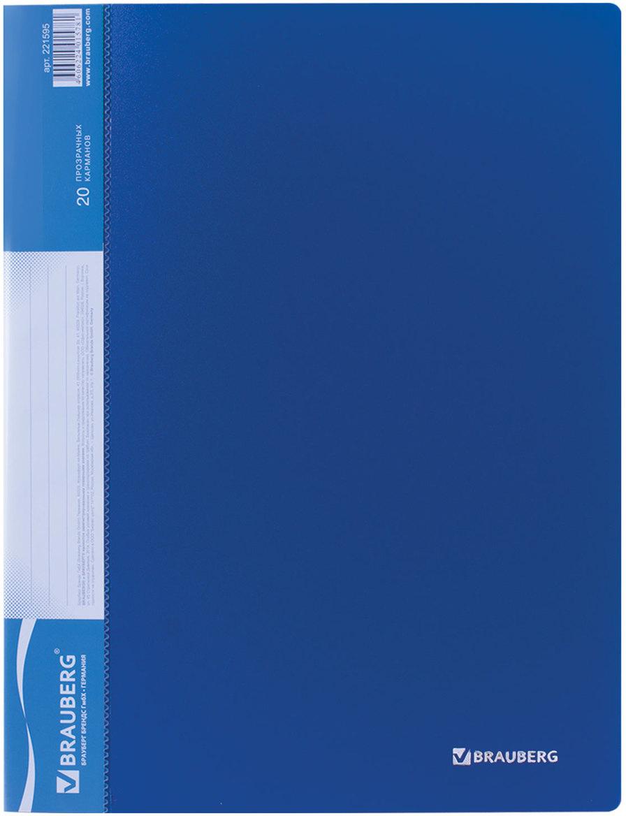 Brauberg Папка Стандарт цвет синий 221595221595Папка удобна для хранения документов, составления каталогов, меню и т.п. Современный, привлекательный дизайн, сменный вкладыш на корешке.