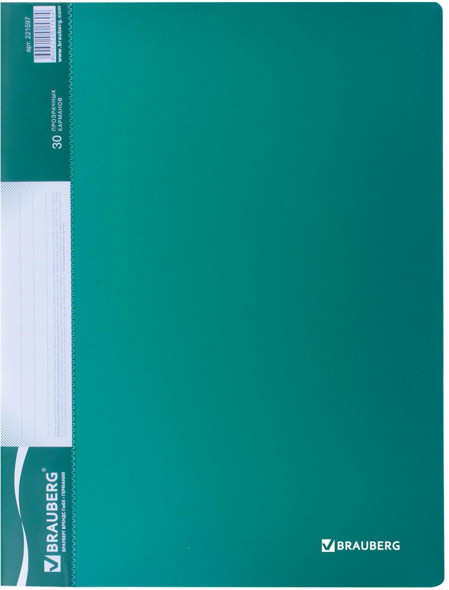Brauberg Папка Стандарт цвет зеленый 221597221597Папка удобна для хранения документов, составления каталогов, меню и т.п. Современный, привлекательный дизайн, сменный вкладыш на корешке.