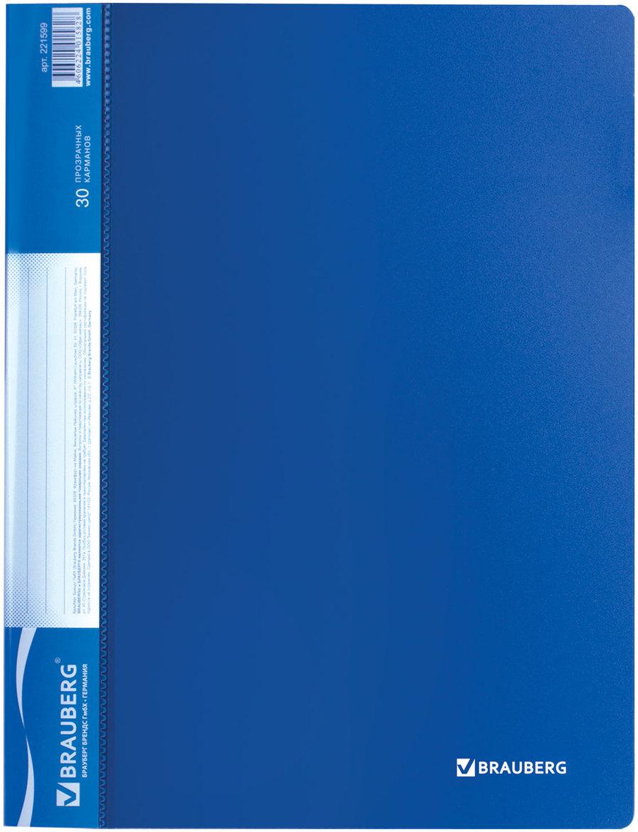Brauberg Папка Стандарт цвет синий 221599221599Папка удобна для хранения документов, составления каталогов, меню и т.п. Современный, привлекательный дизайн, сменный вкладыш на корешке.