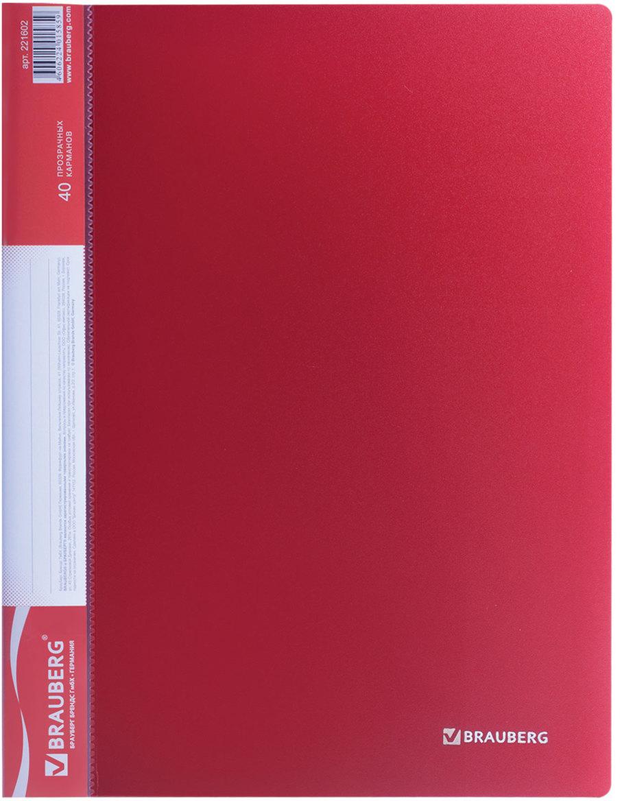 Brauberg Папка Стандарт цвет красный 221602221602Папка удобна для хранения документов, составления каталогов, меню и т.п. Современный, привлекательный дизайн, сменный вкладыш на корешке.