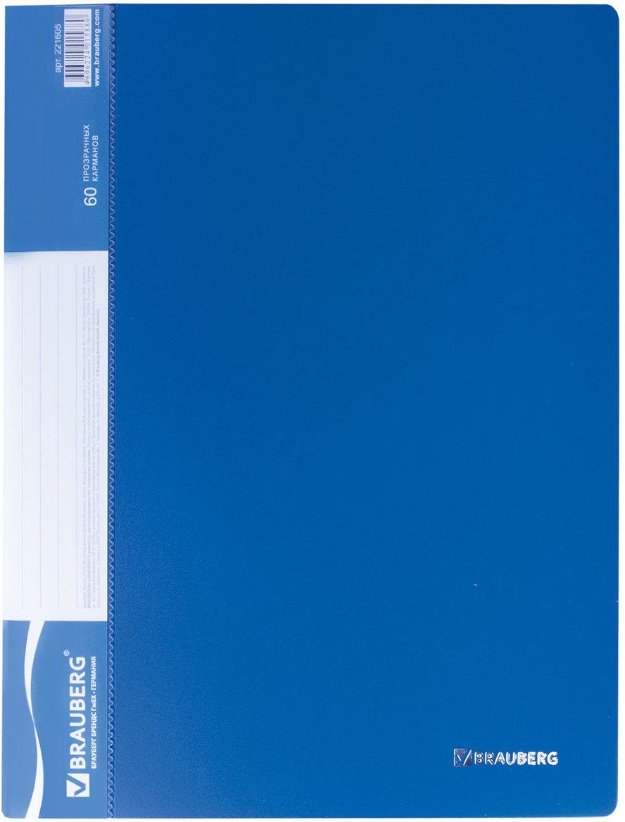 Brauberg Папка Стандартцвет синий 221605221605Папка удобна для хранения документов, составления каталогов, меню и т.п. Современный, привлекательный дизайн, сменный вкладыш на корешке.