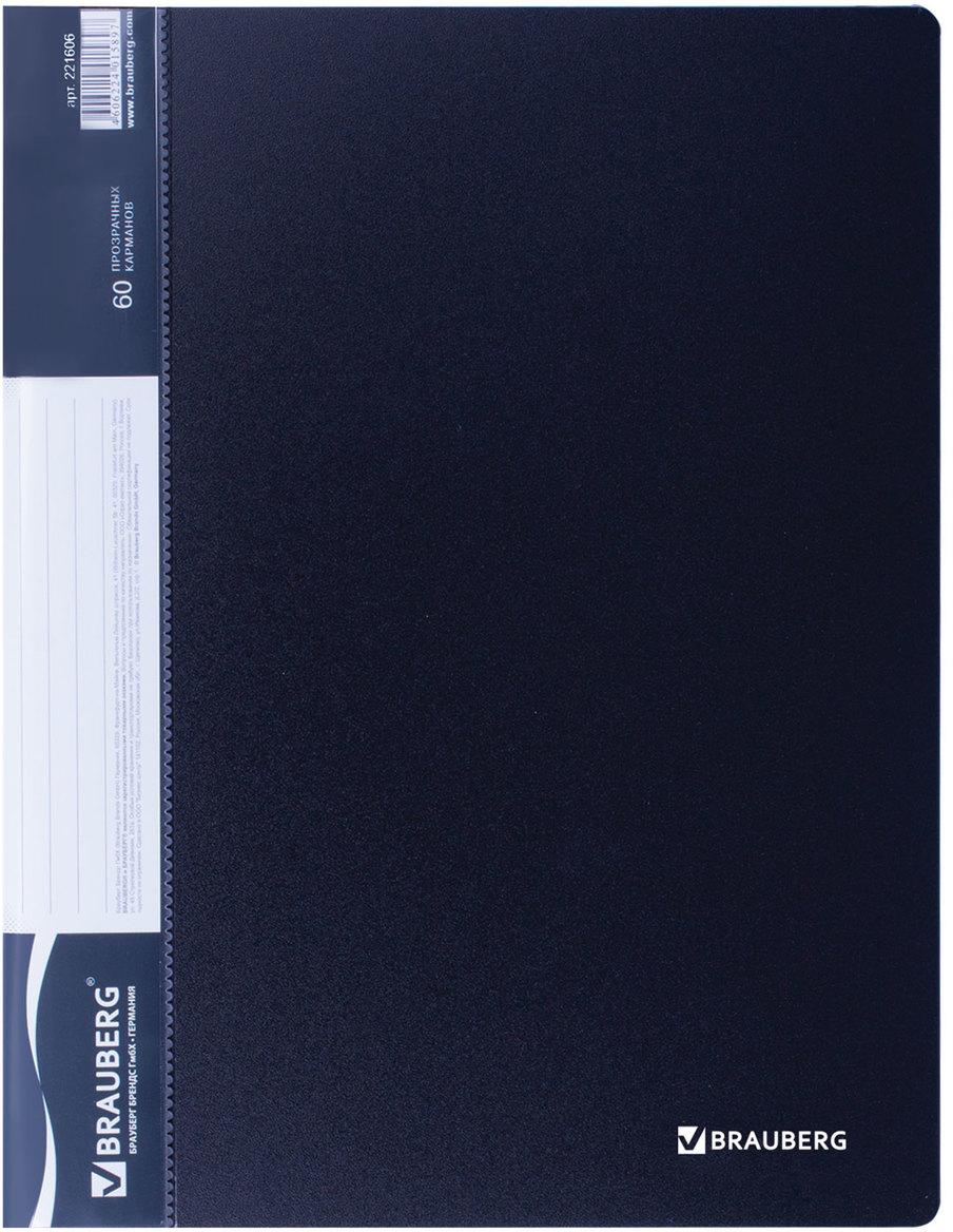Brauberg Папка Стандарт цвет черный 221606221606Папка удобна для хранения документов, составления каталогов, меню и т.п. Современный, привлекательный дизайн, сменный вкладыш на корешке.