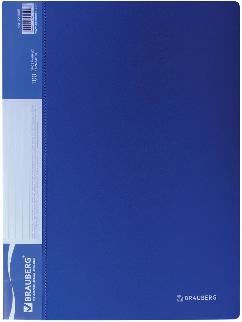 Brauberg Папка Стандарт цвет синий 221609221609Папка удобна для хранения документов, составления каталогов, меню и т.п. Современный, привлекательный дизайн, сменный вкладыш на корешке.