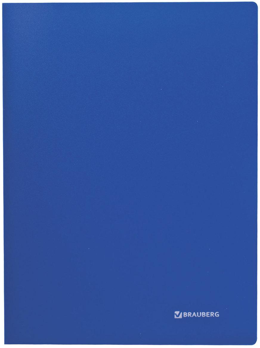 Brauberg Папка Office цвет синий 221611221611Папка для хранения документов, перфорированных дыроколом или помещенных в папку с перфорацией. Наклеенная этикетка на корешке.