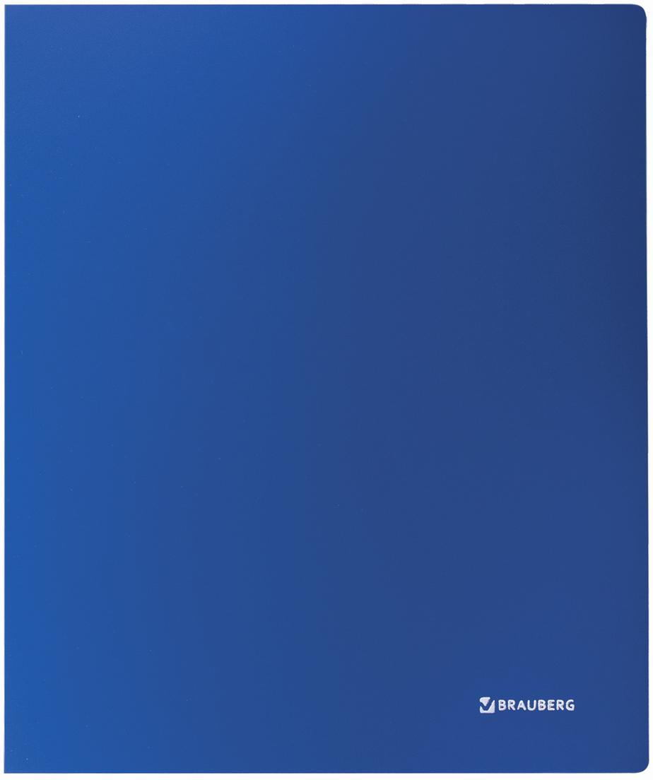 Brauberg Папка Стандарт цвет синий 221617221617Папка для хранения документов, перфорированных дыроколом или помещенных в папку с перфорацией. Надежный кольцевой механизм.На внутренней стороне обложки - прозрачный карман. На торце кольцевое отверстие для удобного снятия с полки.