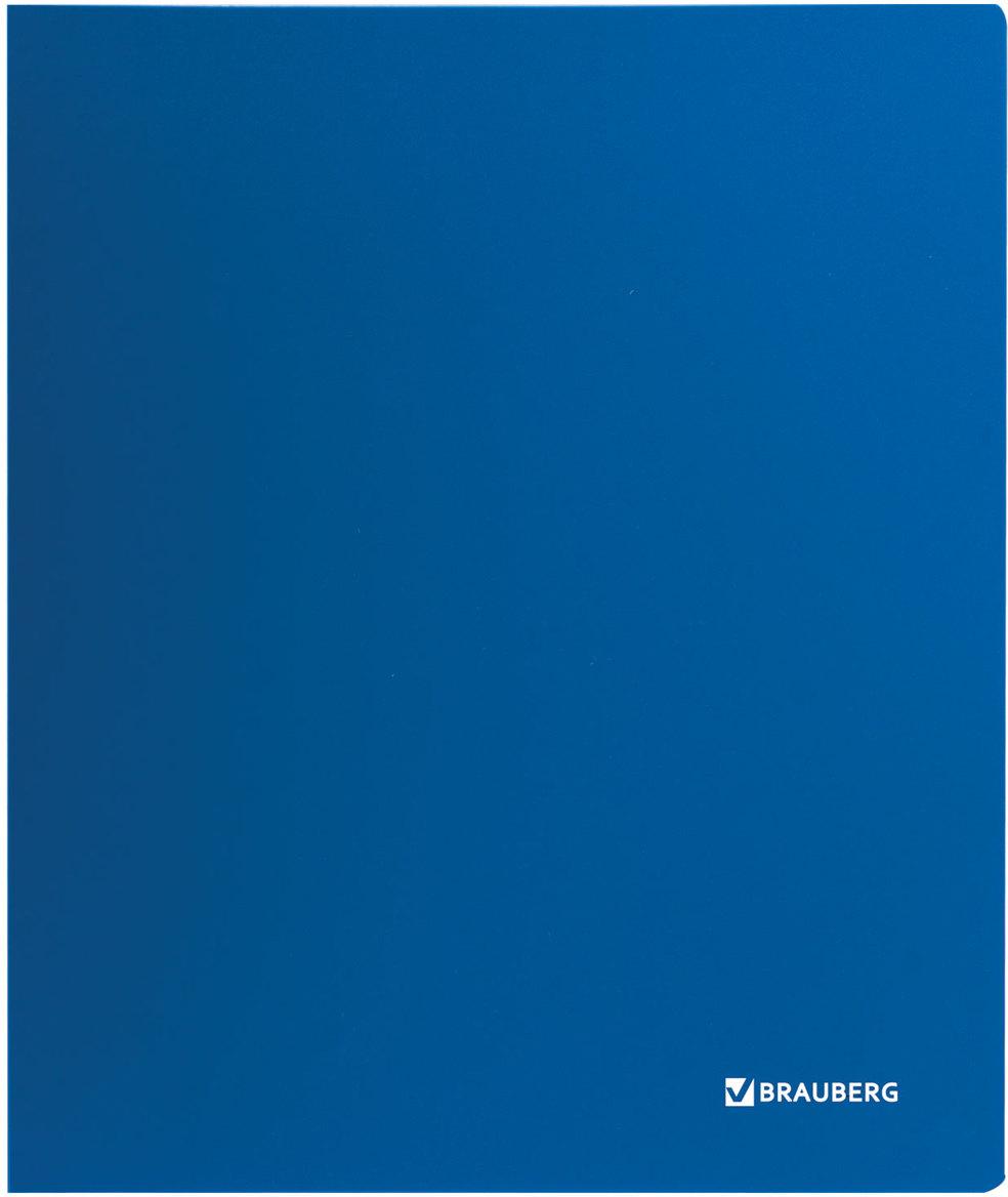 Brauberg Папка Стандарт цвет синий 221619221619Папка для хранения документов, перфорированных дыроколом или помещенных в папку с перфорацией. По сравнению с папкой на двух кольцах обеспечивает более жесткую фиксацию документов, позволяя избежать их повреждения при частых просмотрах.