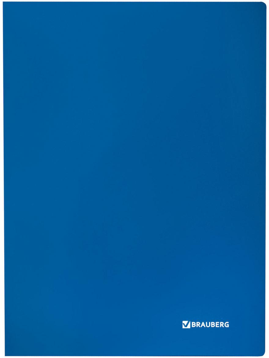 Brauberg Папка Стандарт цвет синий 221629221629Предназначена для хранения документов. Металлический прижим позволяет подшивать документы, не перфорируя их дыроколом. Изготовлена из плотного непрозрачного пластика.