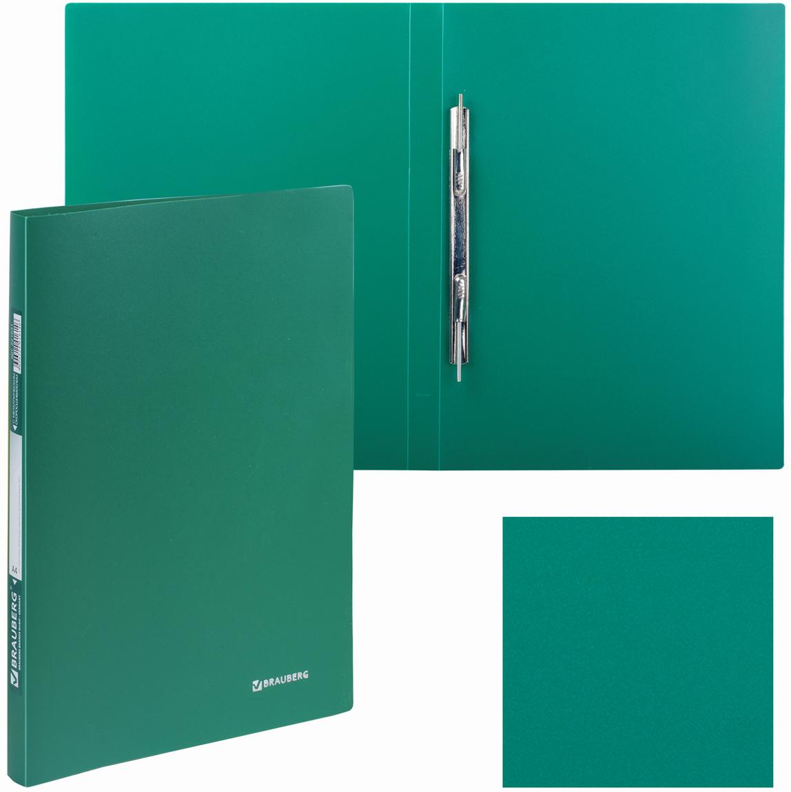 Brauberg Стандарт цвет зеленый 221631221631Папка с металлическим пружинным скоросшивателем предназначена для хранения перфорированных документов. Папка изготовлена из плотного непрозрачного пластика.