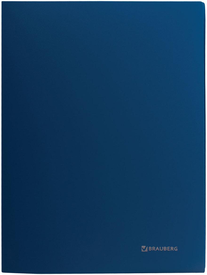Brauberg Стандарт цвет синий 221633 brauberg папка диагональ цвет синий 221352