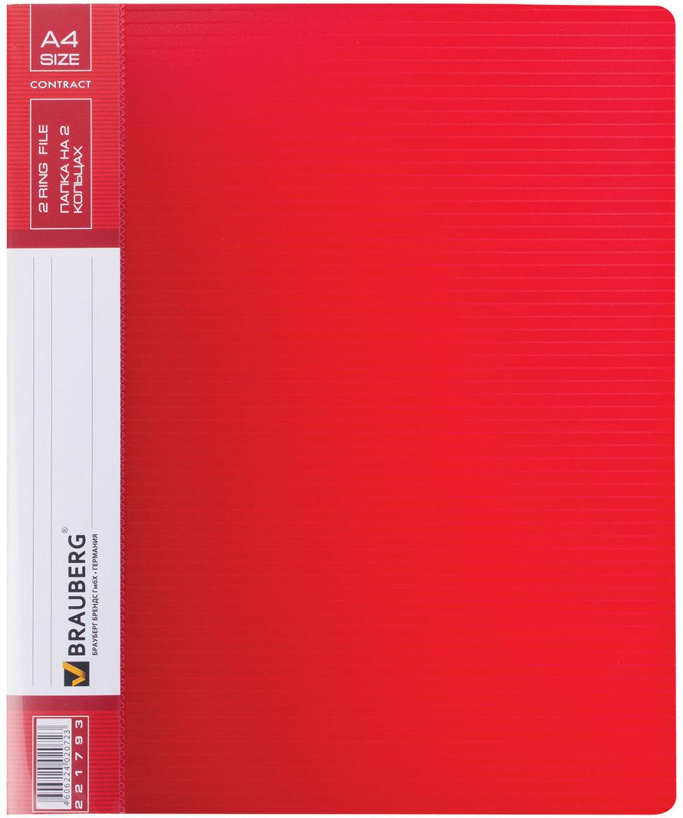Brauberg Папка Contract цвет красный 221793 - Папки