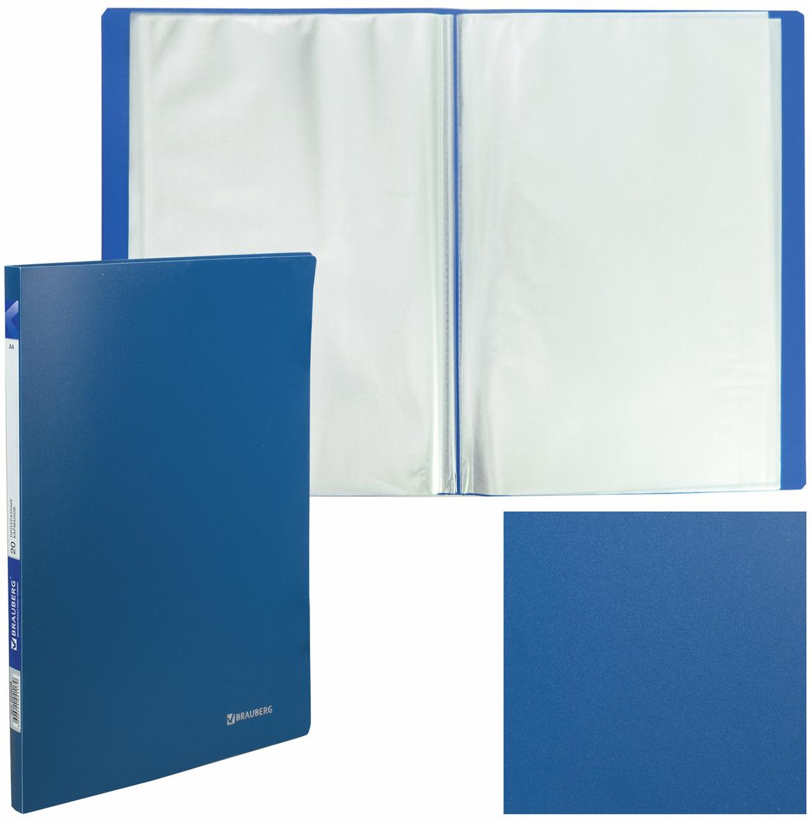 Brauberg Папка Office цвет синий 222628222628Папка удобна для хранения документов, составления каталогов, меню и т.п. На корешок наклеена этикетка для маркировки содержимого. Современный, привлекательный дизайн, отличное качество, доступная цена.