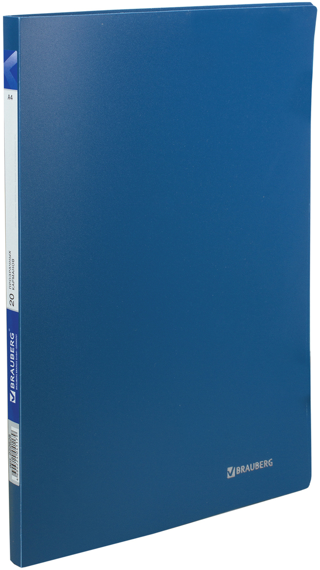 BraubergПапка Office цвет синий 222628 Brauberg