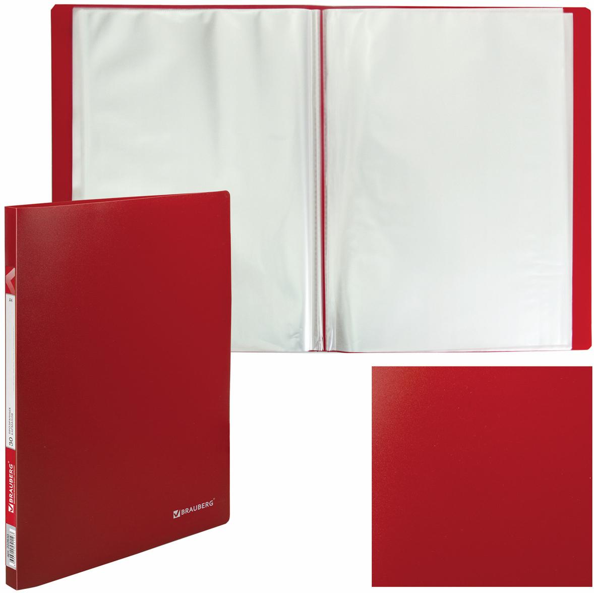 Brauberg Папка Office цвет красный 222630222630Папка удобна для хранения документов, составления каталогов, меню и т.п. На корешок наклеена этикетка для маркировки содержимого. Современный, привлекательный дизайн, отличное качество, доступная цена.