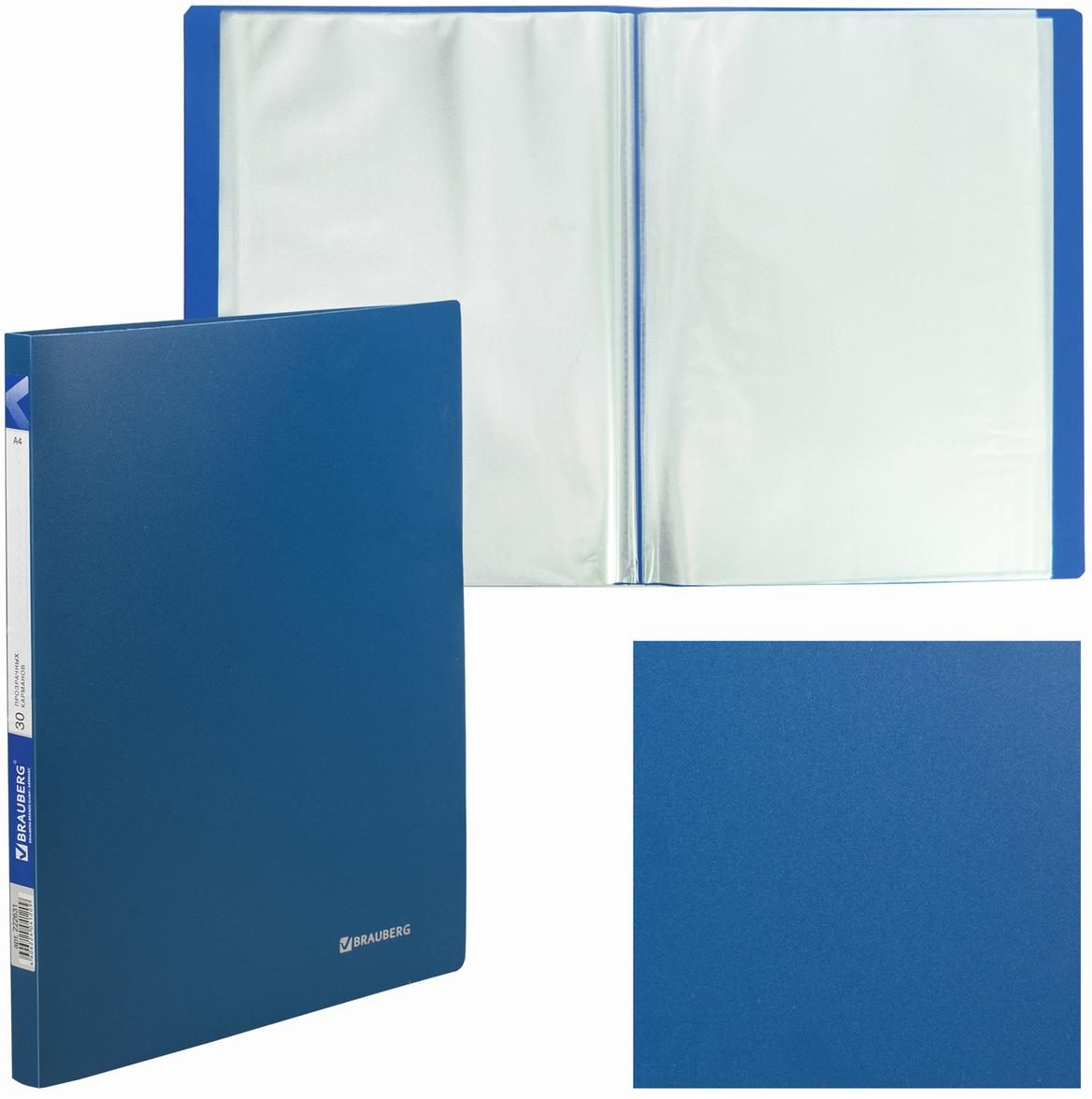 Brauberg Папка Office цвет синий 222631222631Папка удобна для хранения документов, составления каталогов, меню и т.п. На корешок наклеена этикетка для маркировки содержимого. Современный, привлекательный дизайн, отличное качество, доступная цена.