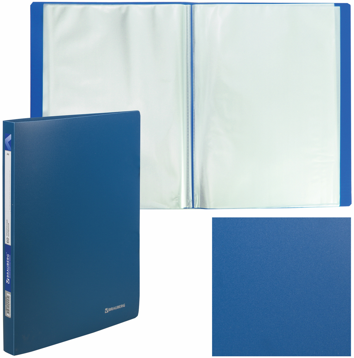 Brauberg Папка Office цвет синий 222636 - Папки